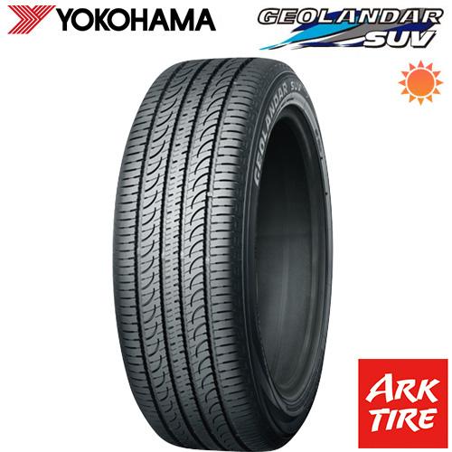 2本セット YOKOHAMA ヨコハマ ジオランダー SUV G055 205/70R15 96H 送料無料 タイヤ単品2本価格