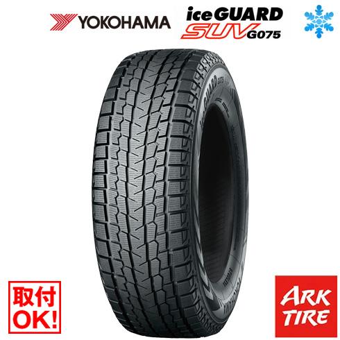 4本セット スタッドレスタイヤ 215/80R16 103Q YOKOHAMA ヨコハマ アイスガード SUV G075 送料無料4本価格