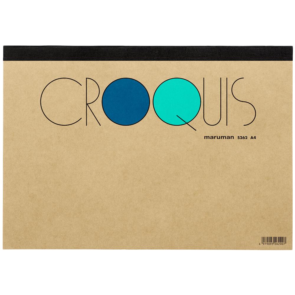 持ち運びしやすく 描きやすい マルマン クロッキーパッド A4 正規激安 白クロッキー紙 メーカー公式 ※2点以上のご注文は宅配便 100枚 DM便 S262 ネコポス1点まで