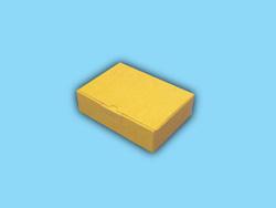 宅配用ギフト箱(深さ6cm、オレンジ)