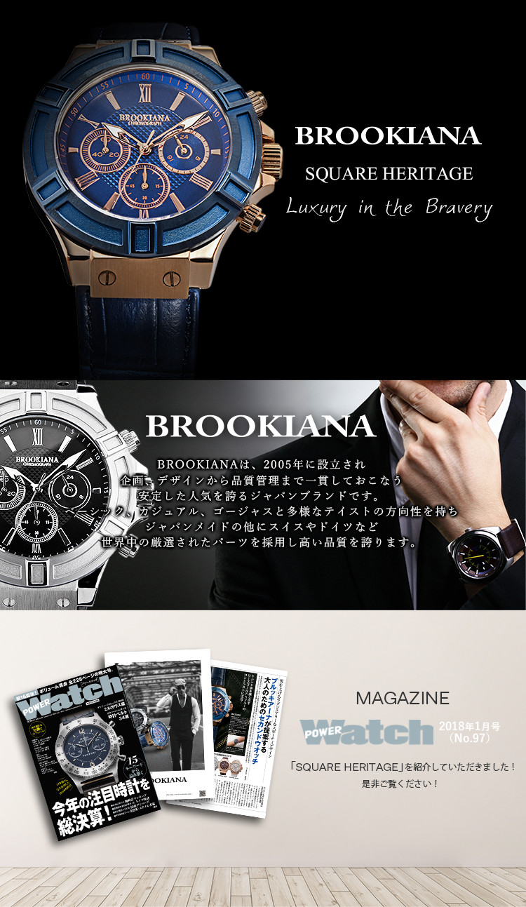 Brookiana BROOKIANA BA2308 THUNDERBOLT watch watch watch brand watch men's watch-fashion birthday gift gift gift to than ♪ [Japanese regular Edition], [support] [] [10P01Oct16]