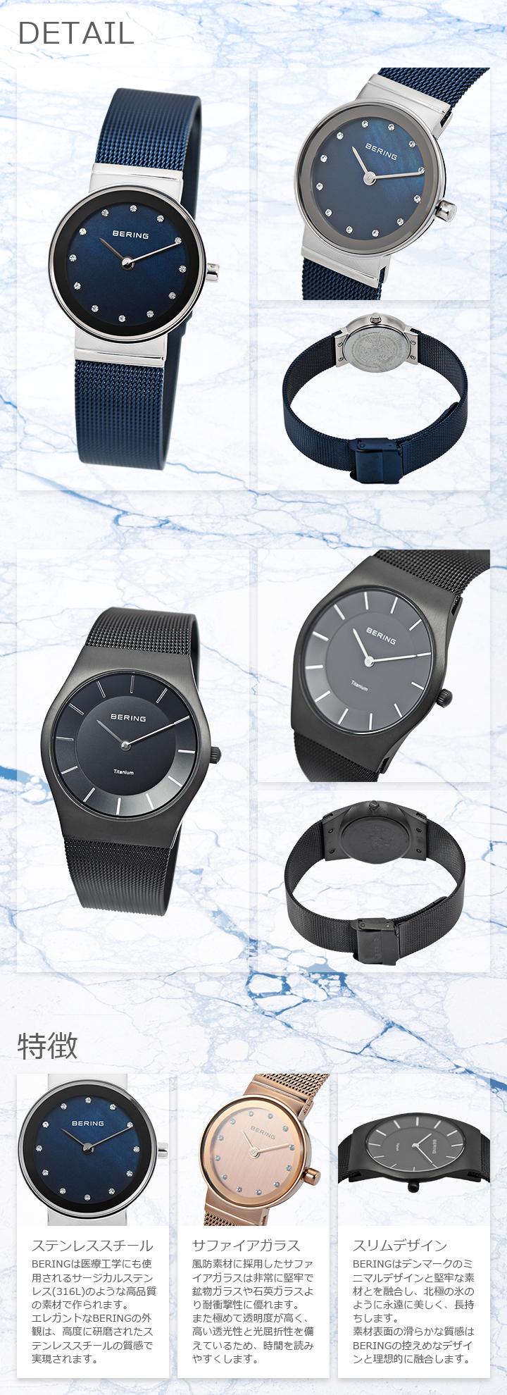 BERING ベーリング 9COLORS メンズ レディース ユニセックス スリム 時計 腕時計 プレゼント 贈り物 ギフト おしゃれ 北欧[あす楽]