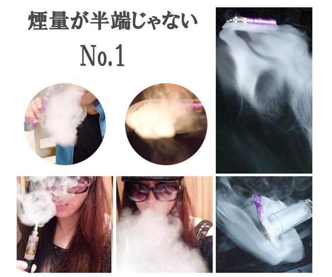 / nicotine zero / tar zero with much all 24 kinds of 10 ml of liquid health ■ electron cigarette / smoke