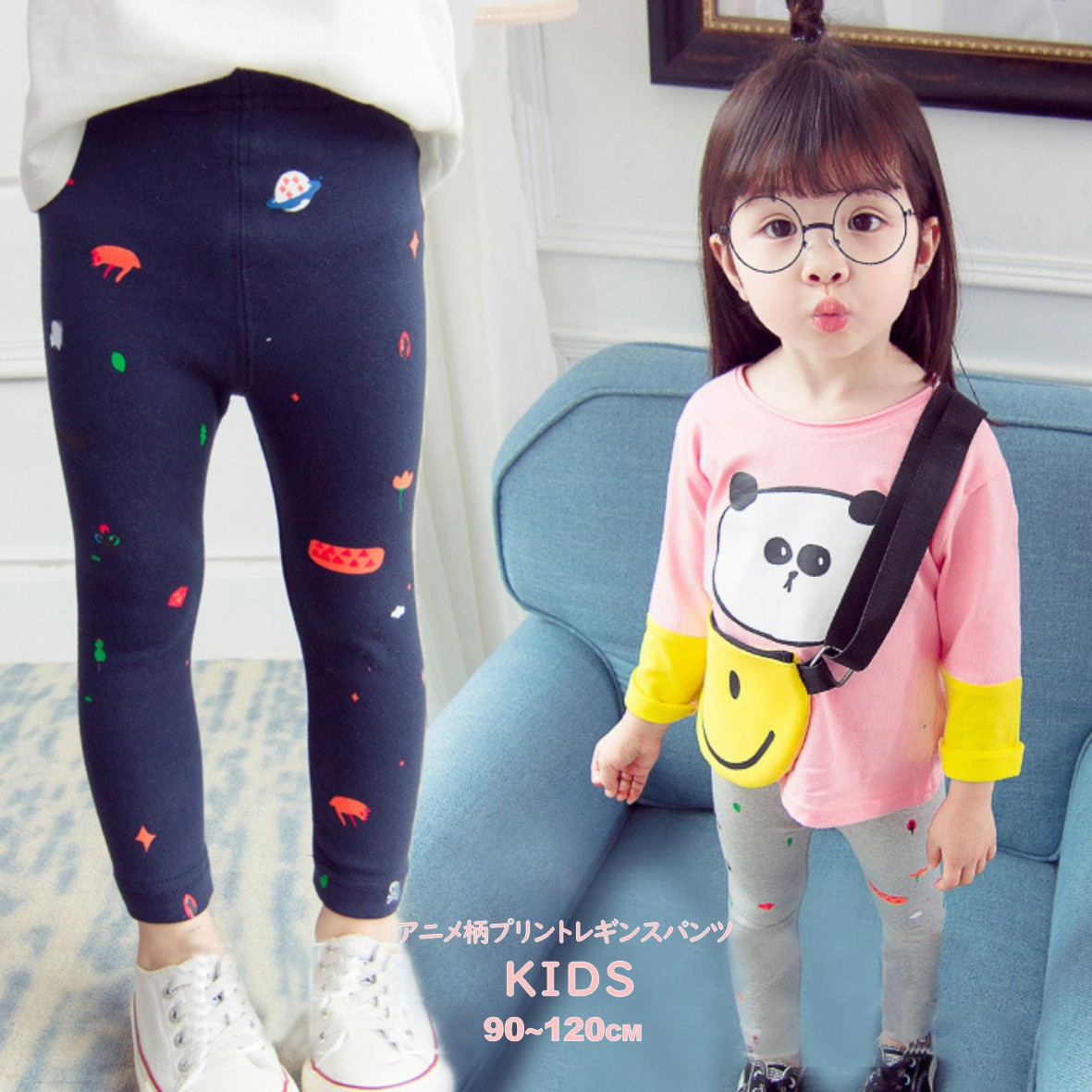 5002fa7af540f Elasticity P000100200060 where the child leggings waist rubber navy dark  blue gray gray of the child child spats woman for the kids leggings child  for ...