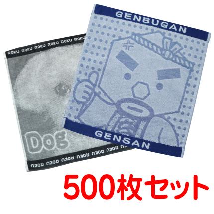今治産 ジャガード織タオル 「織り姫ハンドタオル(今治産)」500枚セット(1枚あたり197円)