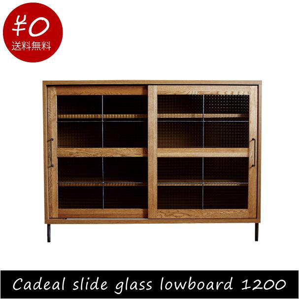 【美品】 【送料無料】a depeche cadeal slide【送料無料】a glass lowboard lowboard カデルスライドガラスローボード ガラス ガラス 木製 ウッド 木 CDL-SLC-1200-BR, 小田郡:95d6ac6e --- jf-belver.pt