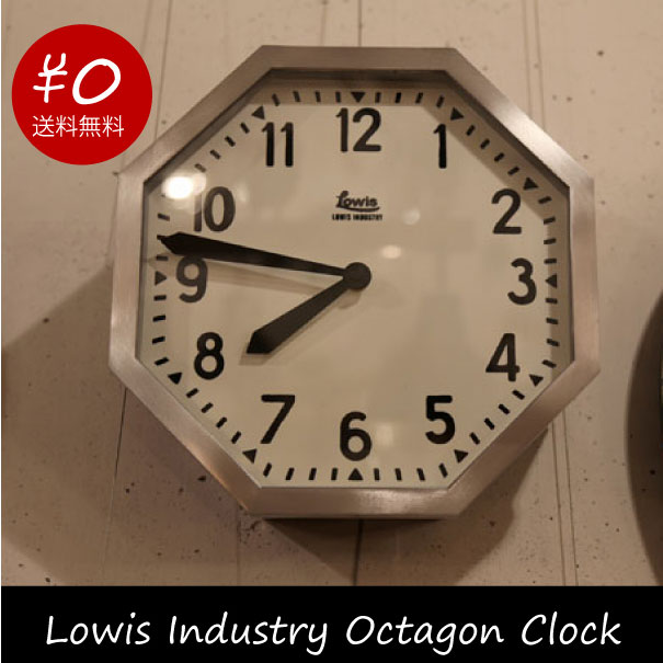 【ポイント最大33倍!16日1:59まで】【送料無料】Lowis Industry Octagon Clock ルイスインダストリーオクタゴンクロック 八角形 壁掛け時計 ウォールクロック 置時計 置き時計 置き型 アナログ ブラック 黒 シルバー 銀 男前 ヴィンテージ ブルックリン