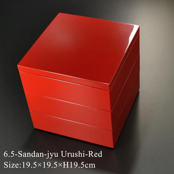 6.5寸 三段重箱 漆塗り 朱 越前漆器 あたかや