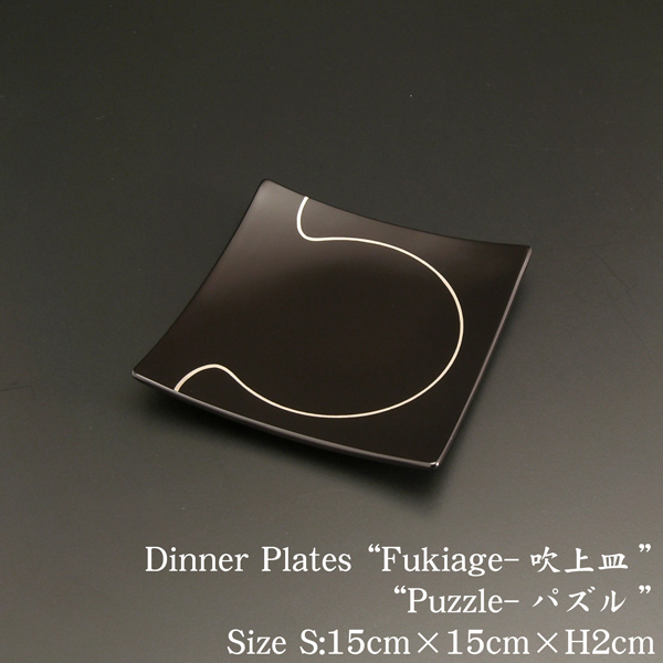 atakaya japanese instrument square dish dish dish fukiage. Black Bedroom Furniture Sets. Home Design Ideas