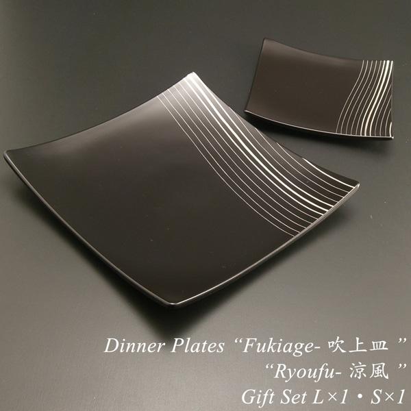 Atakaya Dish Set Fukiage Dishes Large Ampamp Small Cool