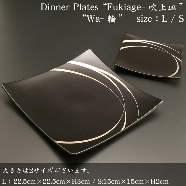 ... Japanese with angle plate plate □ fukiage dish wheels small □ and modern lacquerware it were ... & atakaya | Rakuten Global Market: Japanese with angle plate plate ...