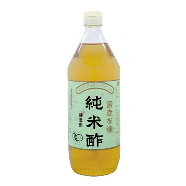 100%品質保証! 昔ながらの製法にこだわり 醸造したお酢 送料¥370~ マルシマ 国産有機純米酢 お気にいる 有機JAS認定 900ml