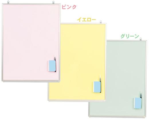 30×45cm ホワイトボード カラーボード おしゃれ カレンダー 3サイズ 22 30 45 60cm