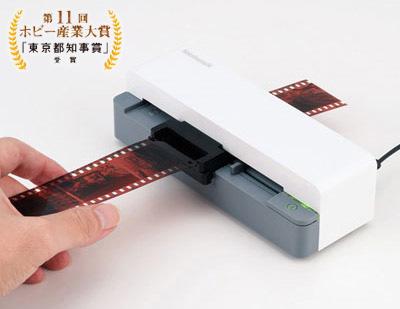 送料無料 フォトレコ 写真 ネガフィルム スキャナー デジタルデータ化 名刺