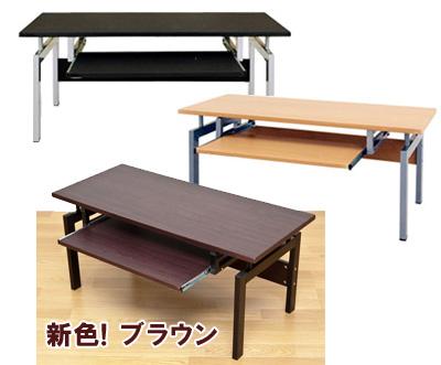 送料無料 スライドテーブル 付き 座卓 パソコン ラック ウォールナット