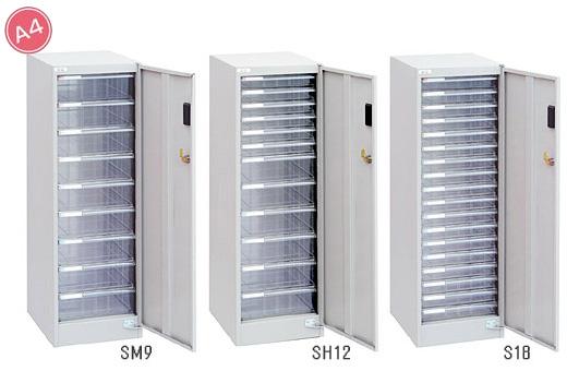A4 セキュリティ フロアケース 扉&カギ付き 書類 ケース 収納 保管庫