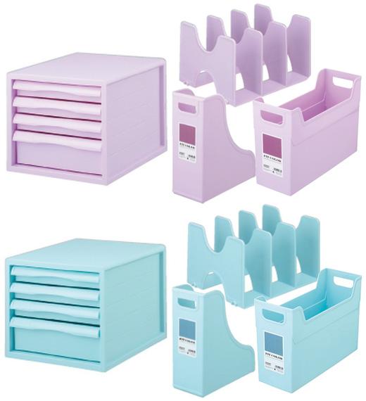 送料無料 A4 本棚 道具箱 おしゃれ A4 北欧 収納ケース 棚 お祝い ピンク ブルー