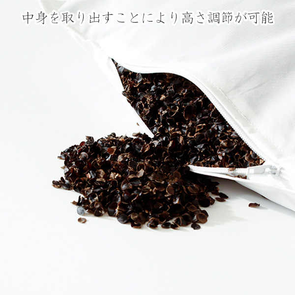 Washable buckwheat chaff washable soba pillow height adjustment possibility  cervical spine stability model 43*63cm for the summer most suitable for