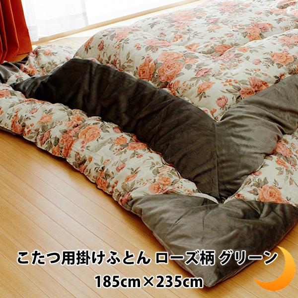 分厚いあったかこたつ掛ふとん こたつ布団 長方形 [宅送] 185cmx235cm グリーン 海外並行輸入正規品 ローズ柄