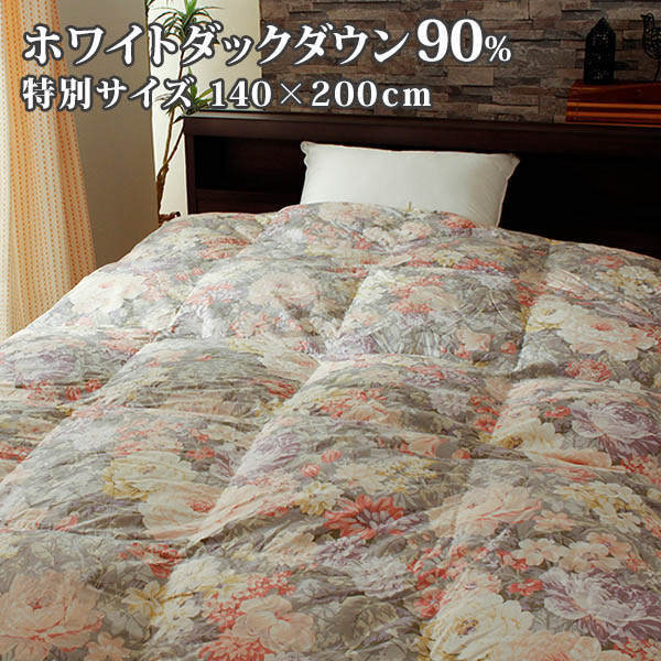 羽毛布団140×200サイズ