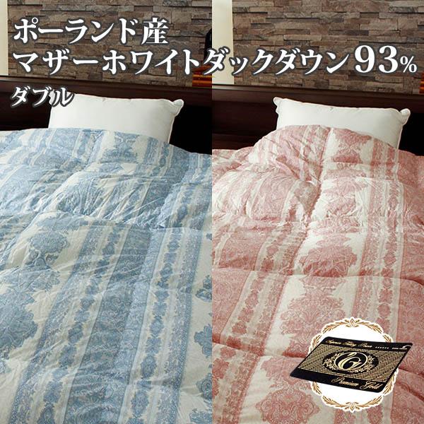羽毛布団ダブルサイズプレミアムゴールド