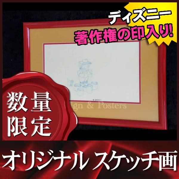 【オリジナルイラスト画】 くまのプーさん グッズ /ディズニー インテリア /フレーム額装済