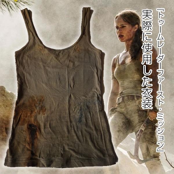 トゥームレイダー ファーストミッション ララクロフト役 アリシア・ヴィキャンデル 公式 実使用衣装 /MGMスタジオの証明書付 /映画 グッズ プロップス