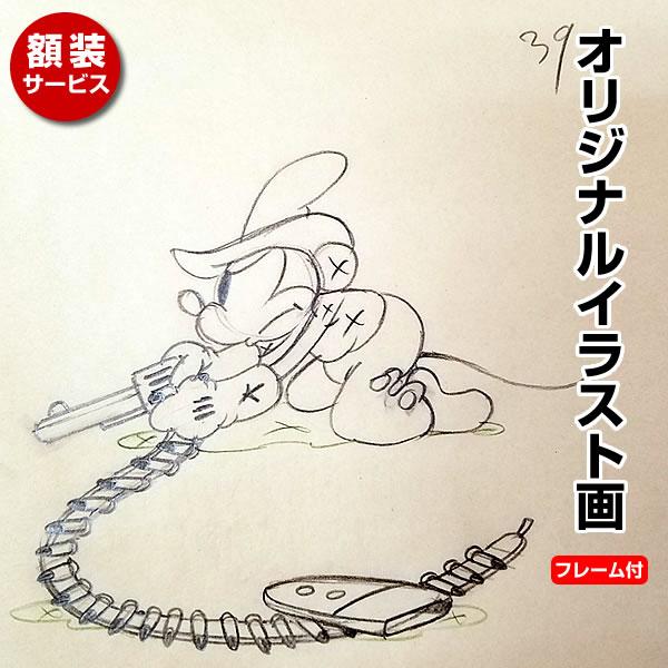 【オリジナルイラスト画】 ミッキーマウス Two-Gun Mickey /ディズニー アニメ 映画 グッズ 絵コンテ /額装サービス