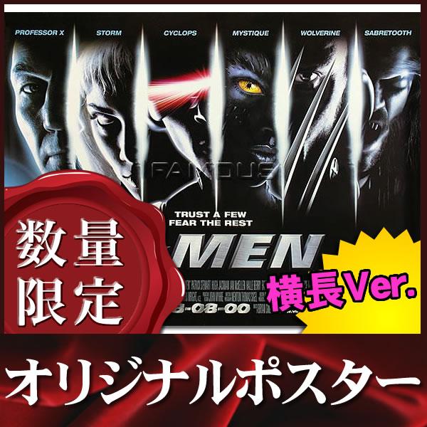 【映画ポスター】 エックスメン X-MEN グッズ /インテリア アート おしゃれ フレームなし /QUAD-両面