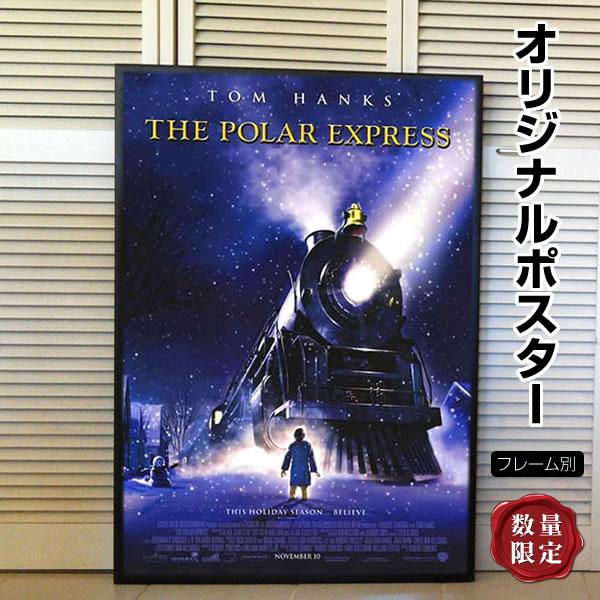 【映画ポスター】 ポーラーエクスプレス (トムハンクス) /REG-A-DS