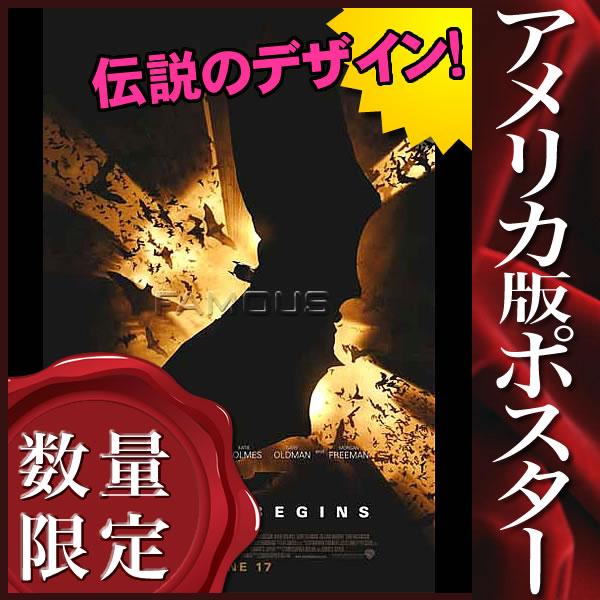 【映画ポスター】 バットマン ビギンズ グッズ (クリスチャンベール) /E-DS
