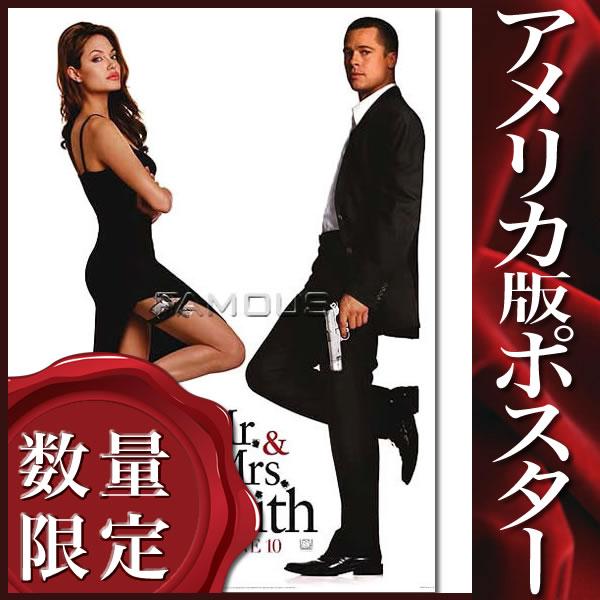 【映画ポスター】 Mr.&Mrs. スミス (アンジェリーナジョリー/MR. & MRS. SMITH) /ADV-DS