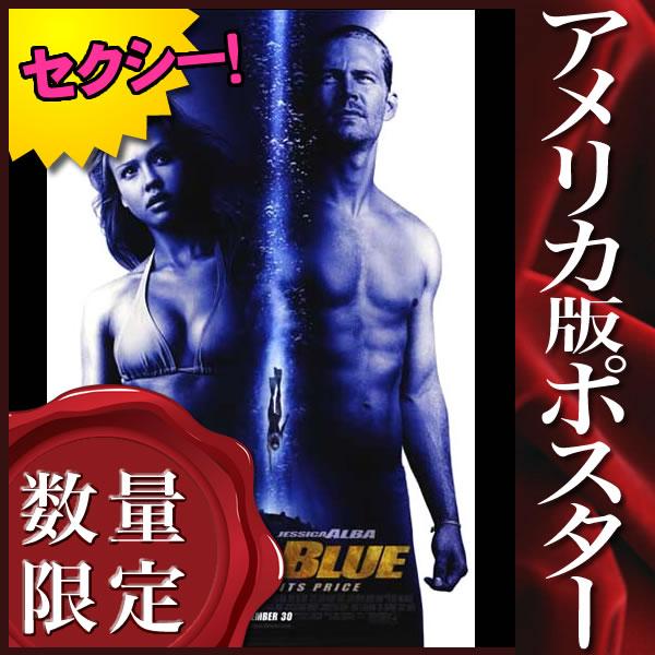 【セクシーポスター】 イントゥザブルー (ジェシカアルバ) /DS