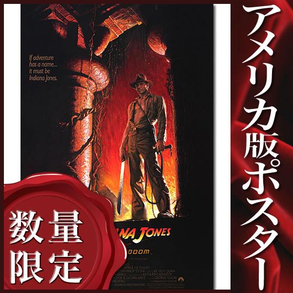 【レアポスター】 インディジョーンズ 魔宮の伝説 (ハリソンフォード) /REG-SS
