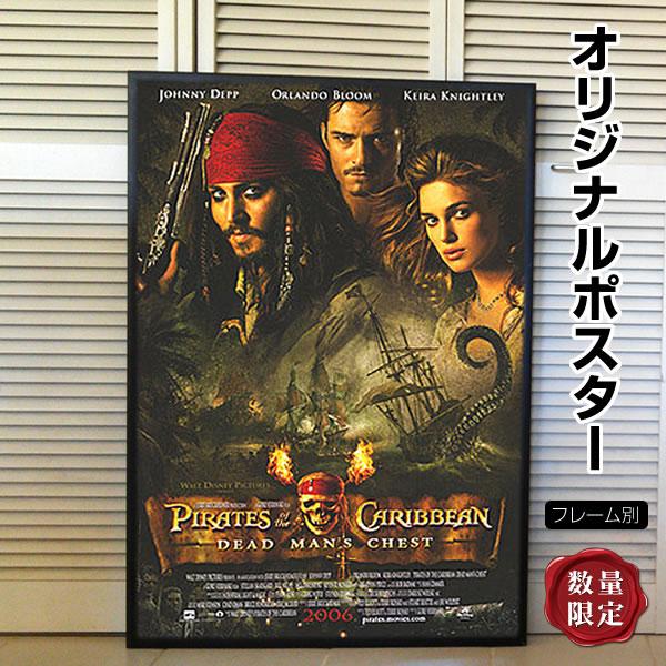 【映画ポスター】 パイレーツオブカリビアン/デッドマンズチェスト (ジョニーデップ) /公開時期入り REG-DS