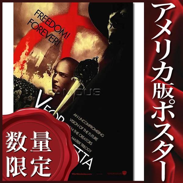 【映画ポスター】 Vフォーヴェンデッタ (ナタリーポートマン) /ADV-B-SS