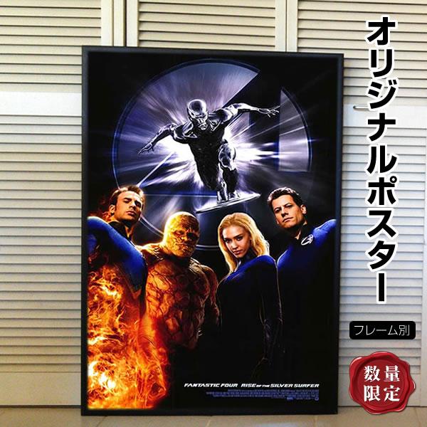 【映画ポスター】 ファンタスティックフォー:銀河の危機 (ヨアングリフィズ) /REG-DS