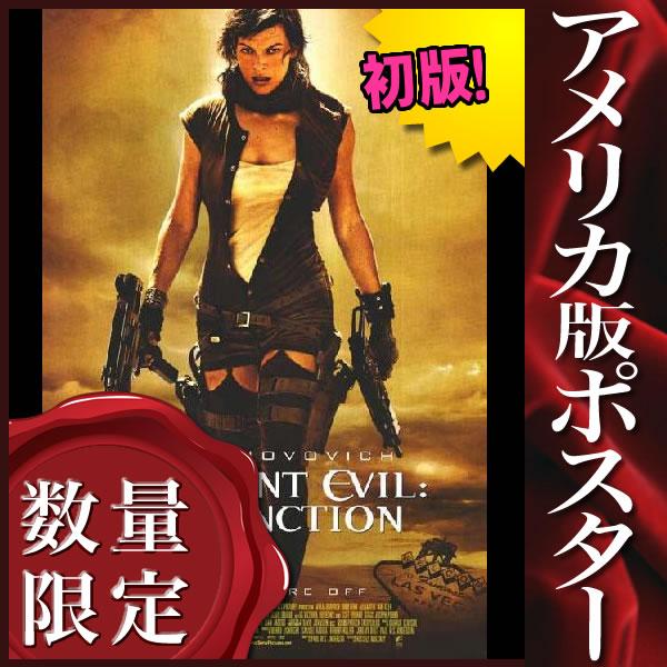 【映画ポスター】 バイオハザード3 グッズ /インテリア おしゃれ フレームなし /REG-A-両面
