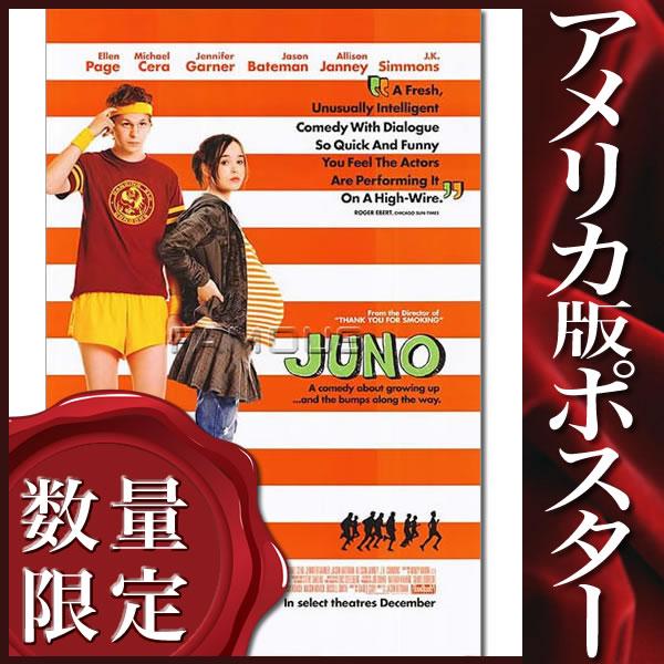 【映画ポスター】 JUNO ジュノ (エレンペイジ) /DS