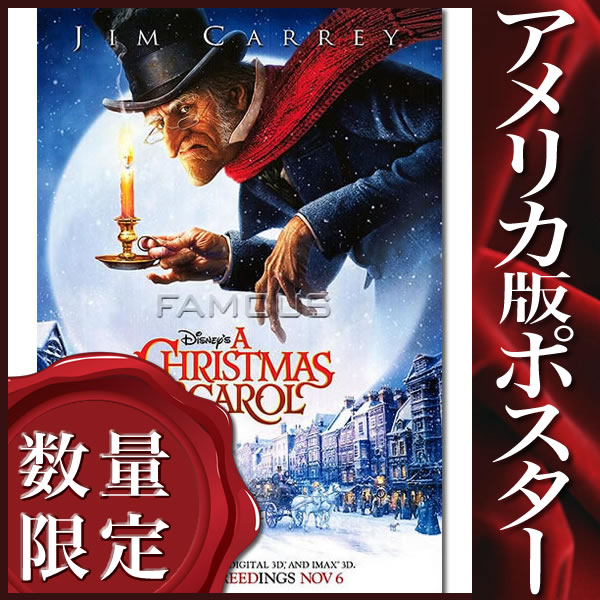 【映画ポスター】 Disney's クリスマスキャロル (ディズニー) /ADV-DS