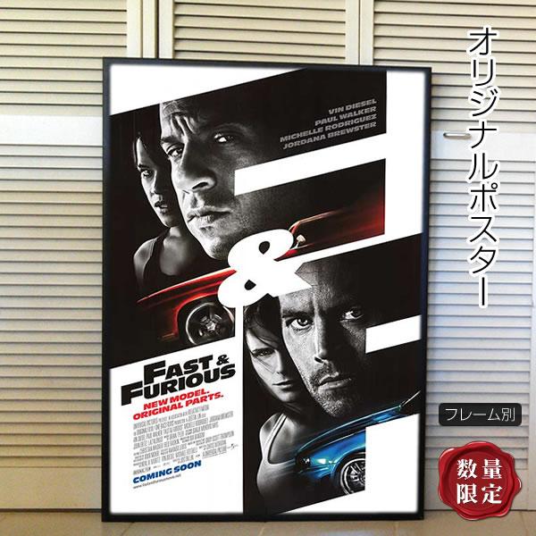 【映画ポスター】 ワイルドスピードMAX マックス グッズ /おしゃれ アート インテリア フレームなし /2nd ADV-両面 光沢あり オリジナルポスター