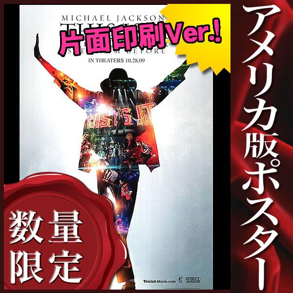 【映画ポスター】 マイケルジャクソン THIS IS IT グッズ /インテリア アート 片面印刷