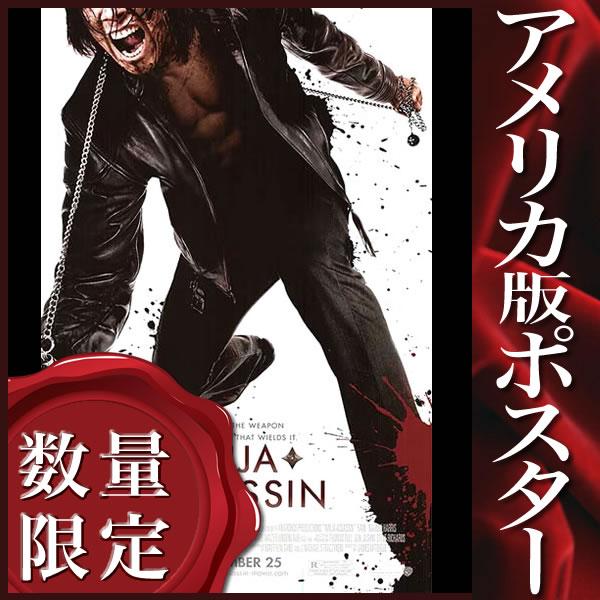 ★スーパーSALE★ 【映画ポスター】 ニンジャアサシン グッズ (Rain ピ) /DS