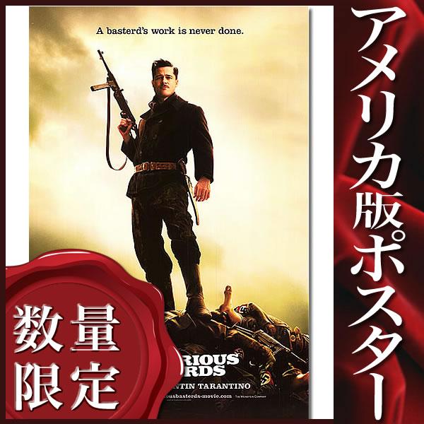 【映画ポスター】 イングロリアスバスターズ (ブラッドピット) /ADV-A-DS