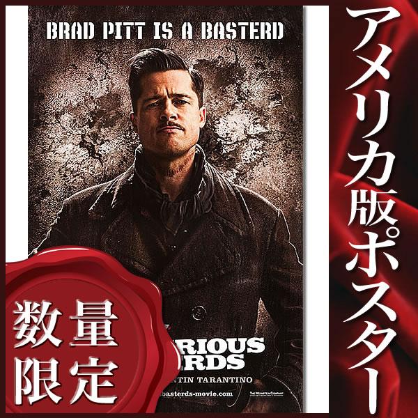 【映画ポスター】 イングロリアスバスターズ (ブラッドピット) /ADV-B-DS