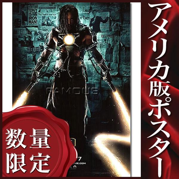 【ポスター】 アイアンマン2 (ッキーローク) /ADV-DS