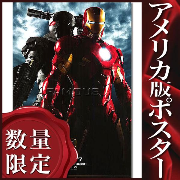 【映画ポスター】 アイアンマン2 (ロバートダウニーJr) /DS