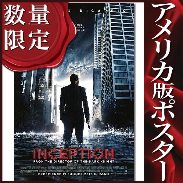 【映画ポスター】 インセプション (レオナルドディカプリオ) /DS