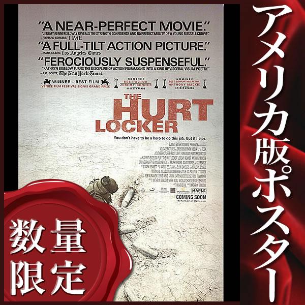 【映画ポスター】 ハートロッカー ジェレミーレナー /インテリア おしゃれ フレームなし /両面