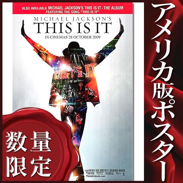 【映画ポスター】 マイケルジャクソン THIS IS IT (赤光沢あり両面印刷)